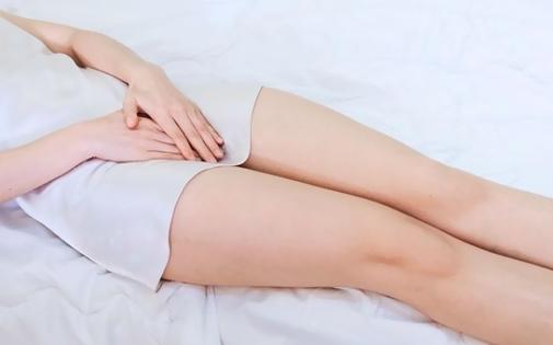 Labioplasti Hakkında Sık Sorulan Sorular